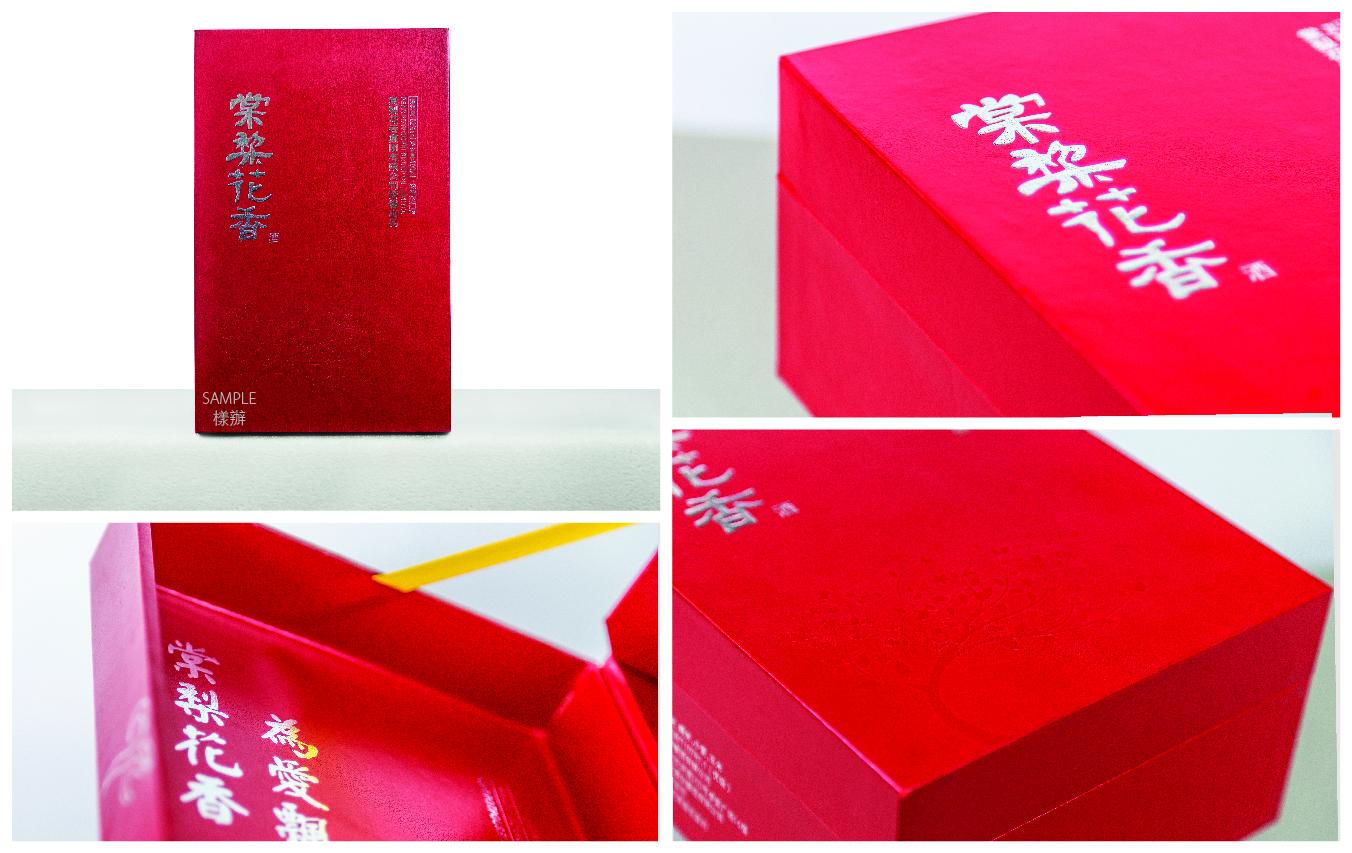 red box-01