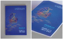 Annual report-01