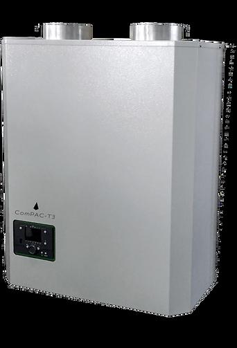 Compacline présente la Compac-T3. Une mini pompe à chaleur sans unité exterieur pour les logements collectifs et maisons passives