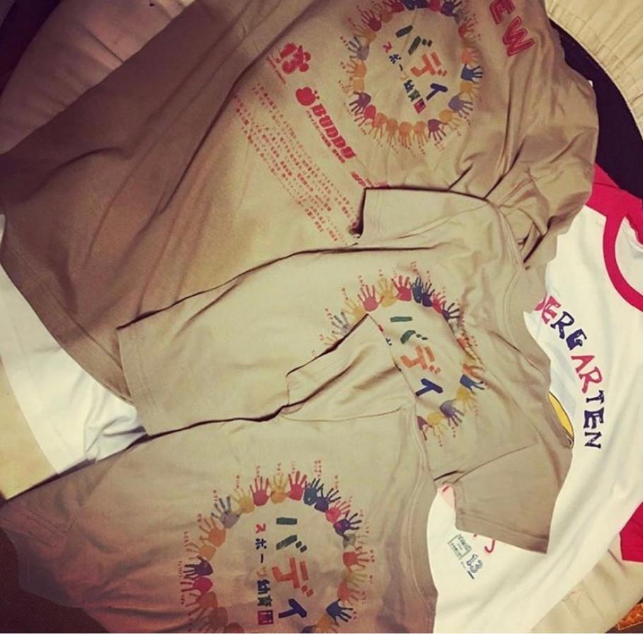 幼稚園|Tシャツ.jpg