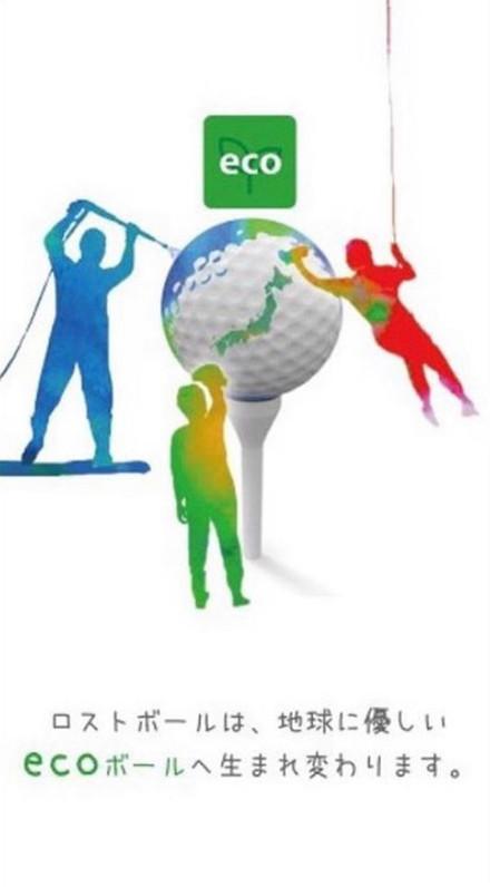 名刺|ゴルフ.jpg