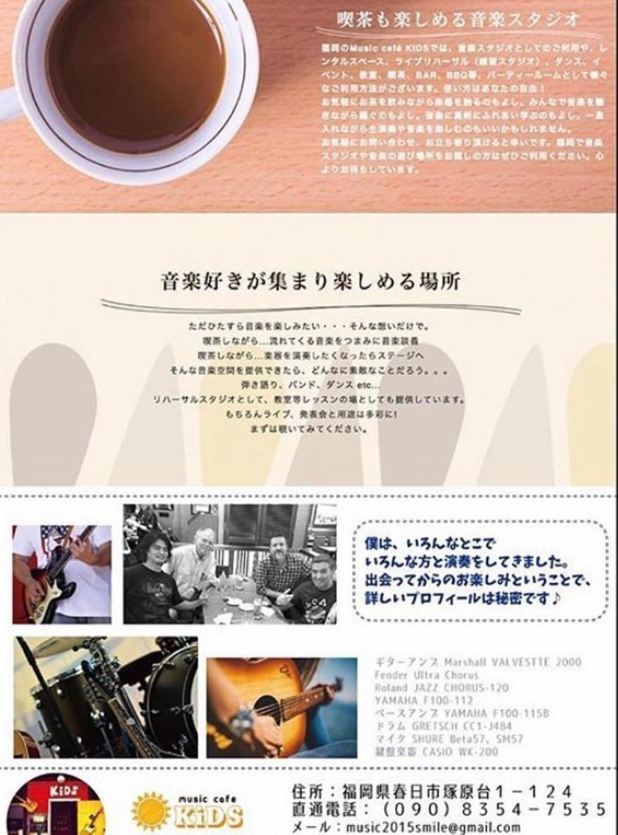 チラシ|カフェ|3.jpg