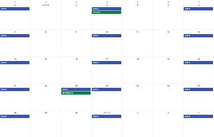 スクリーンショット 2021-10-01 8.12.44.png