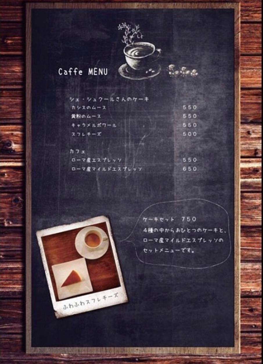 メニュー|レストラン|2.jpg