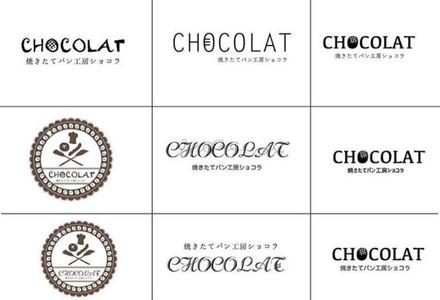 ロゴ|パン屋さん|2.jpg