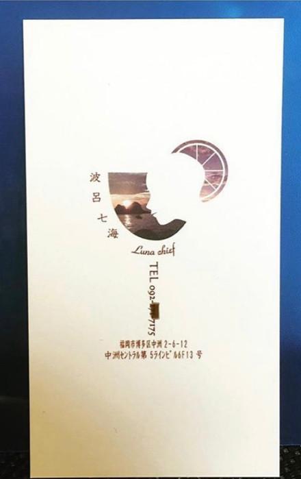名刺|クラブ|37.jpg
