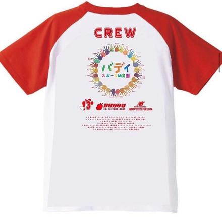 幼稚園 Tシャツ 2.jpg