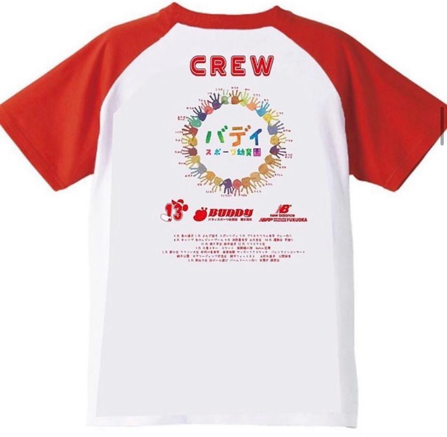 幼稚園|Tシャツ|2.jpg