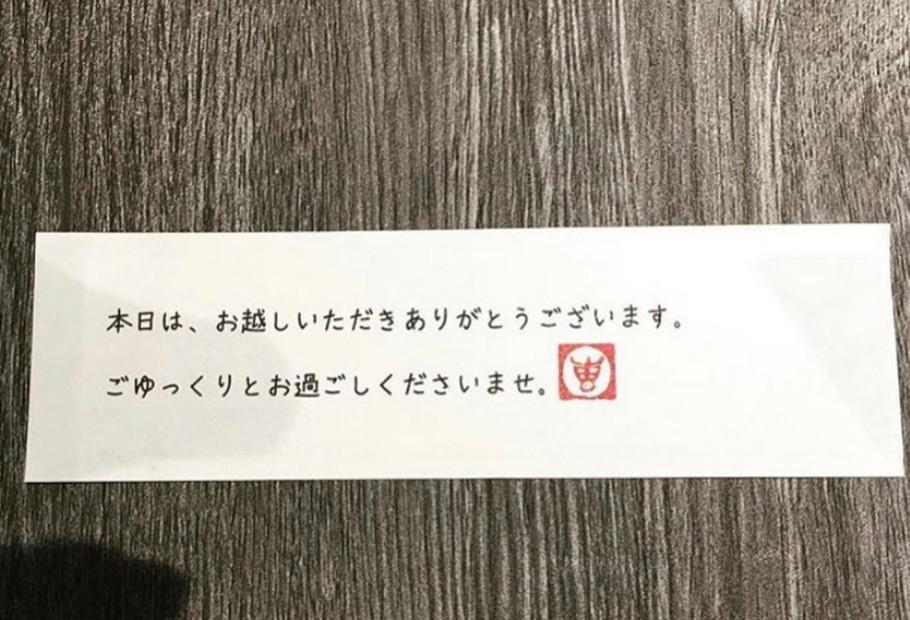 箸袋|焼肉屋さんjpg.jpg