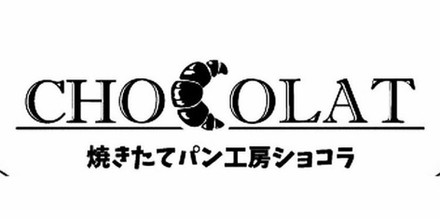 ロゴ|パン屋さん.jpg