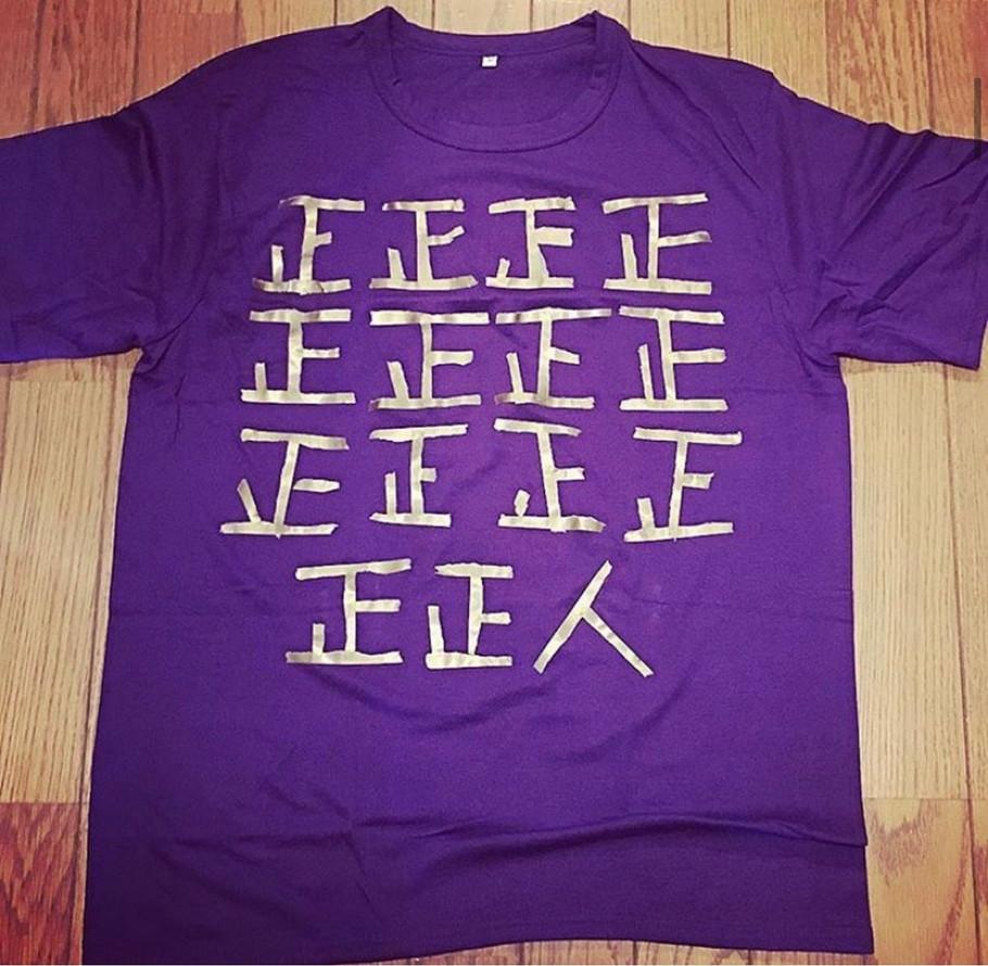 正人|誕生日|Tシャツ.jpg