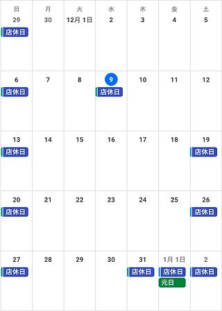スクリーンショット 2020-12-09 13.49.06.png