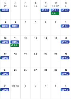 スクリーンショット 2020-12-09 13.48.56.png
