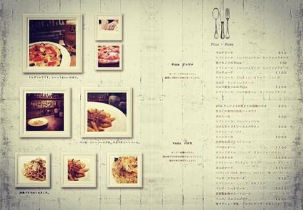メニュー|レストラン|5.jpg