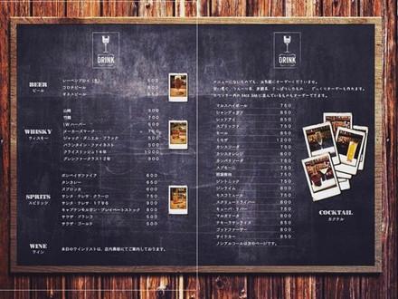 メニュー|レストラン|3.jpg