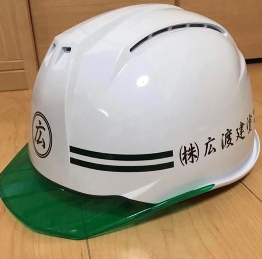 塗装業|ヘルメット.jpg