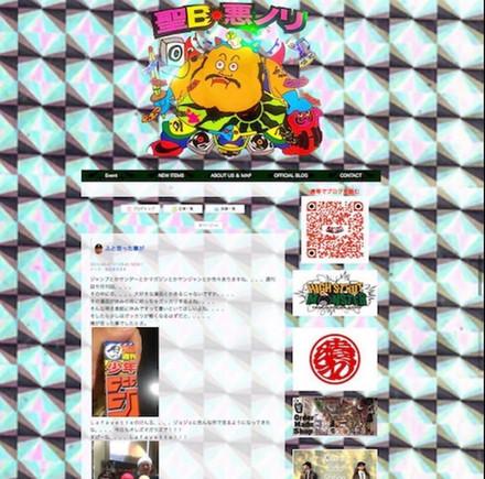web|ブログカスタマイズ|レイチェル|4.jpg
