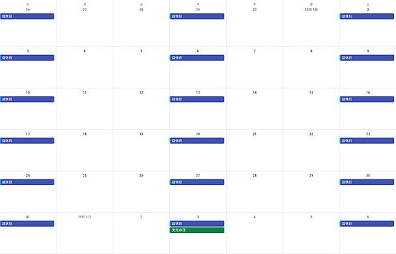 スクリーンショット 2021-09-01 9.30.16.png
