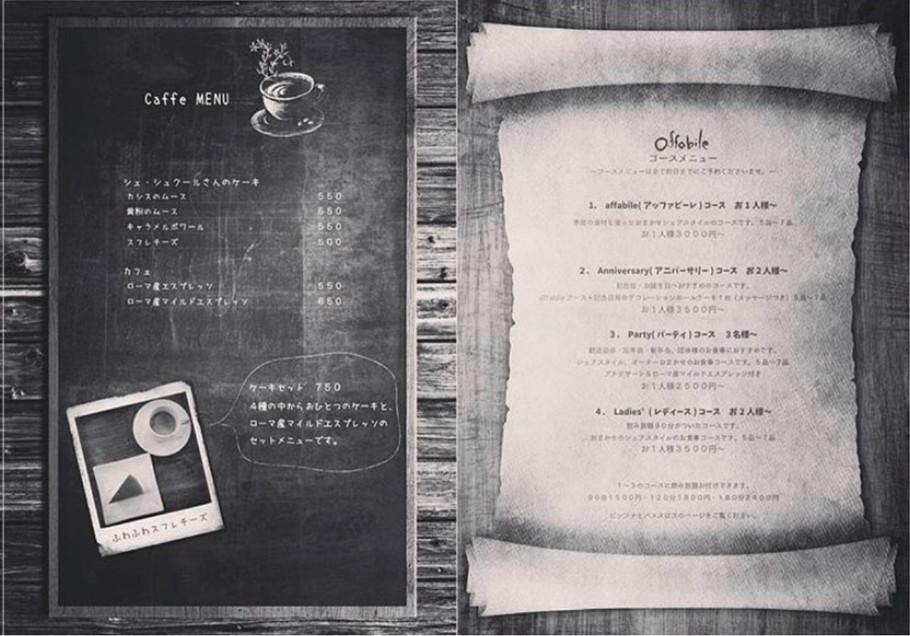 メニュー|レストラン|4.jpg