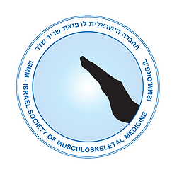 ISMM-Logo-ENG-HE.png