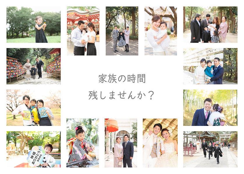 TM_WEB2.jpg