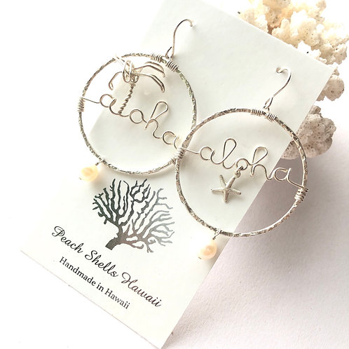 Sterling Silver Hand Texture Round Hoop Aloha Earrings