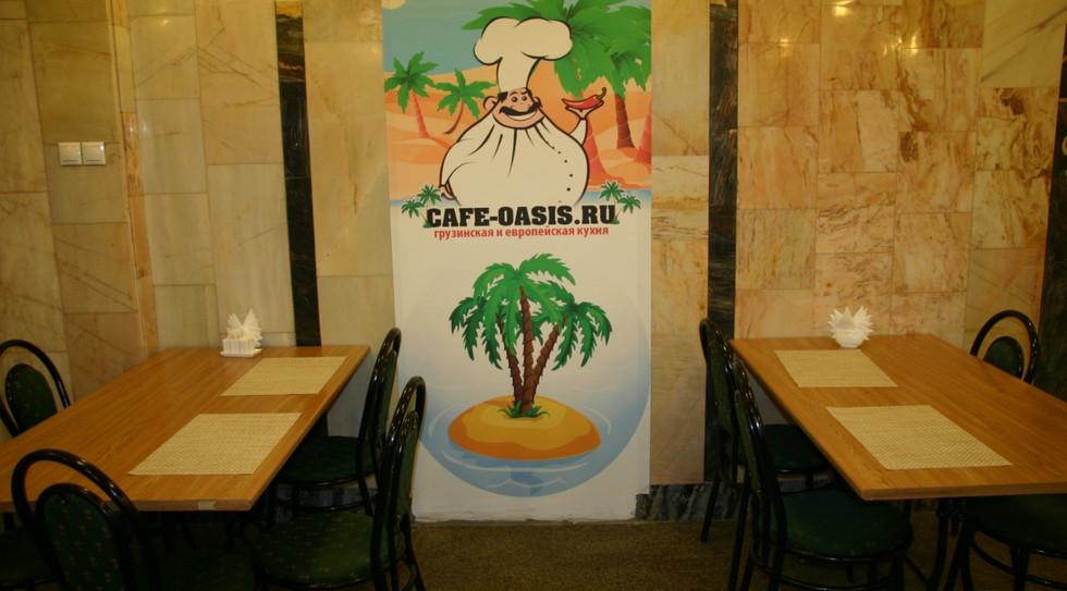 Кафе Оазис - Рябиновая 32 - (24).jpeg