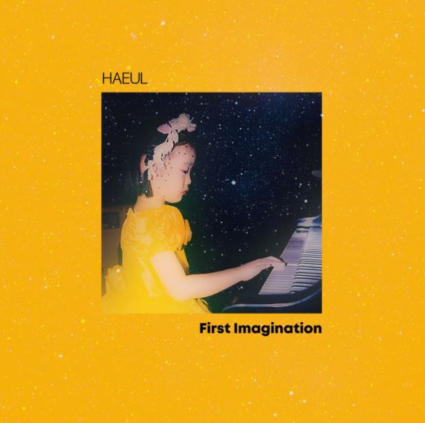 하을 - First Imagination
