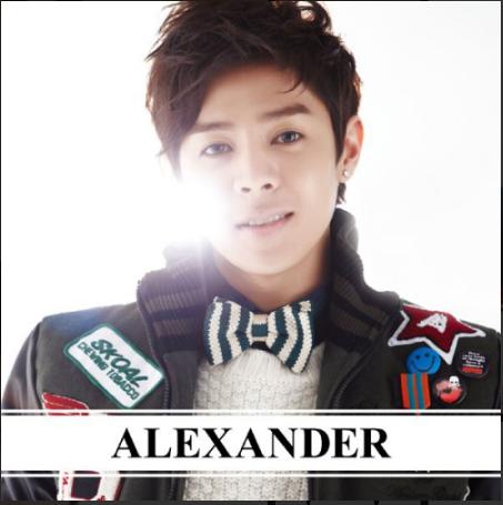 알렉산더 (음반)