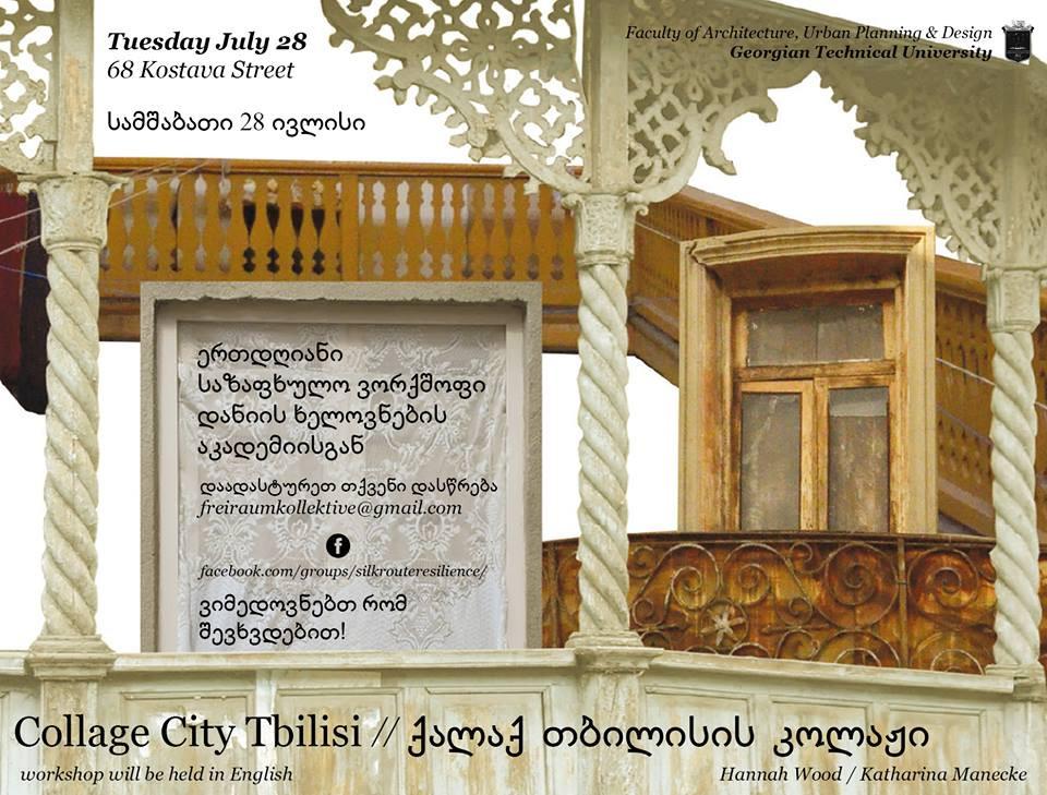 Invitation Tbilisi