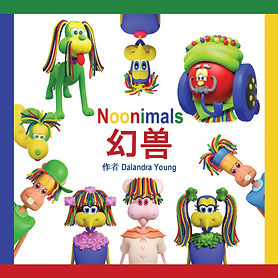 FRONT COVER CHINES RGB.jpg