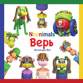 FRONT COVER RUSSIAN RGB.jpg