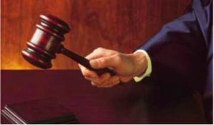 უვადოდ დანიშნული 19 მოსამართლე