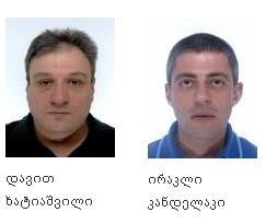tskitishvili_partners