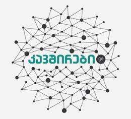 kavshirebi_logo
