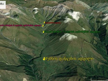 როგორ აღმოჩნდა რაიან სმიტის სხეული მკვლელობის ადგილიდან დაახლოებით 1700 მეტრის დისტანციაზე?