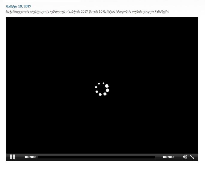hcoj_videos_do not_work