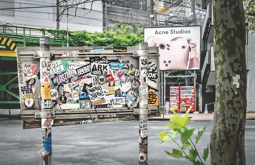 Lighthouse英会話教室   Tokyo Street Art