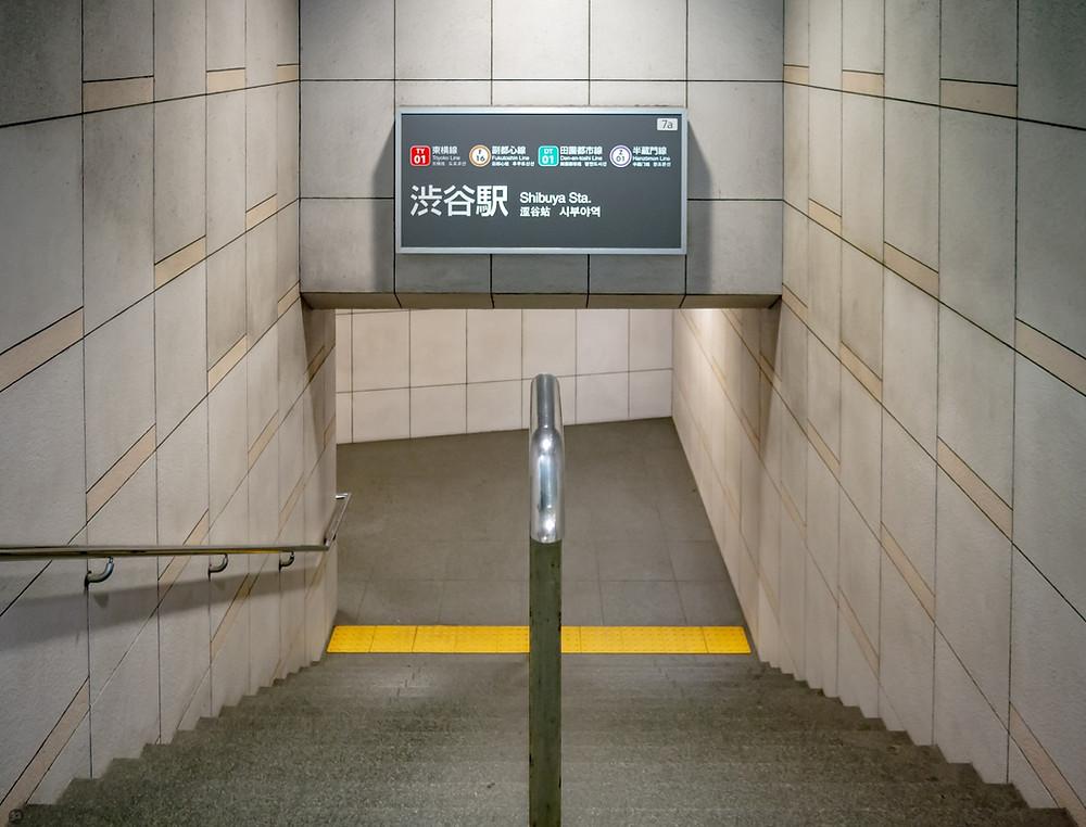 Lighthouse英会話教室   Shibuya Station