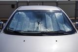 Sun Reflector windscreen. Protection of