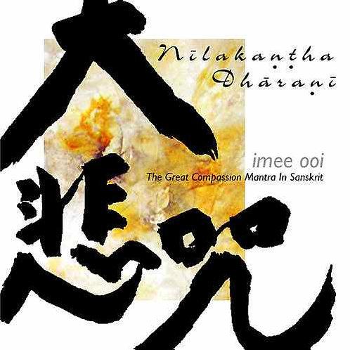 Great Compassion Mantra (Nilakantha Dharani)