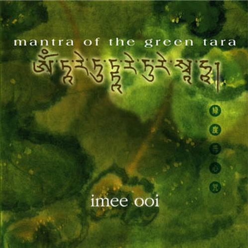 Mantra of the Green Tara