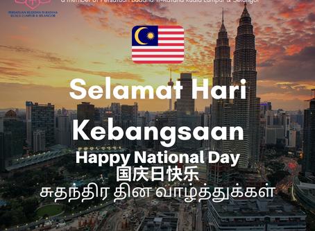 Happy National Day, Malaysia!