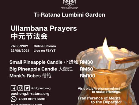 Ullambana Prayers