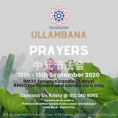 Ullambana Prayers 中元节法会