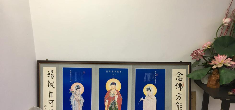 Three Sages