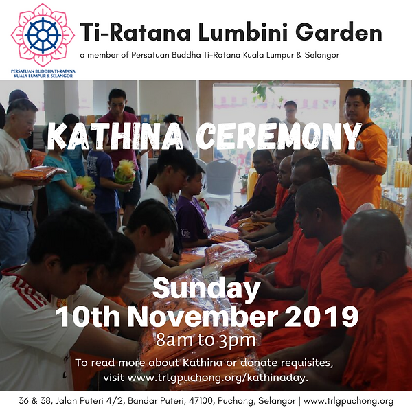 Kathina Small 2019-3.png