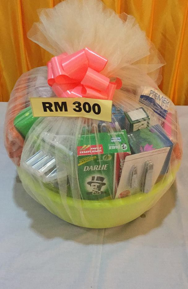 RM300 package