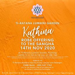 Kathina 2020