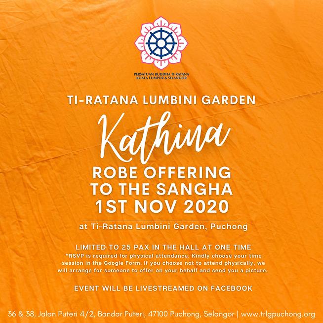 Kathina 2020.png